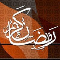 طرح نقدی و جایگزین رمضان