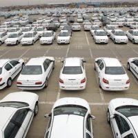 ثبت نام خودرو فرسوده دولتی